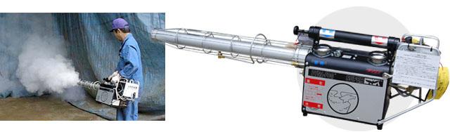 ● SUPER HAWK DYNAFOG Model 2605肩掛型(環境衛生用煙霧消毒器)